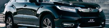 Honda Avancier II (2016-2017) на IronHorse.ru ©