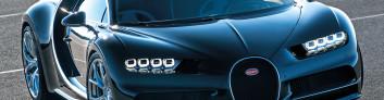Bugatti Chiron на IronHorse.ru ©