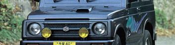 Suzuki Jimny 2 (1981-1998) на IronHorse.ru ©