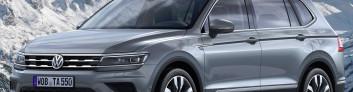 Volkswagen Tiguan Allspace на IronHorse.ru ©